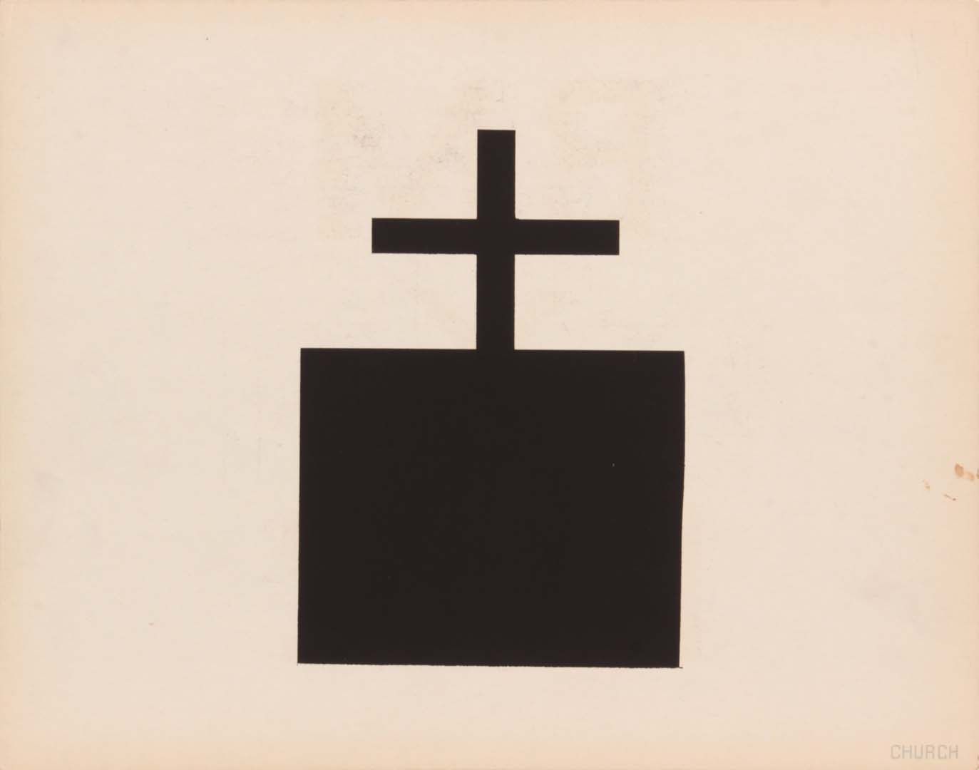 1944 Church (Back) Silkscreen on Cardboard 11 x 14