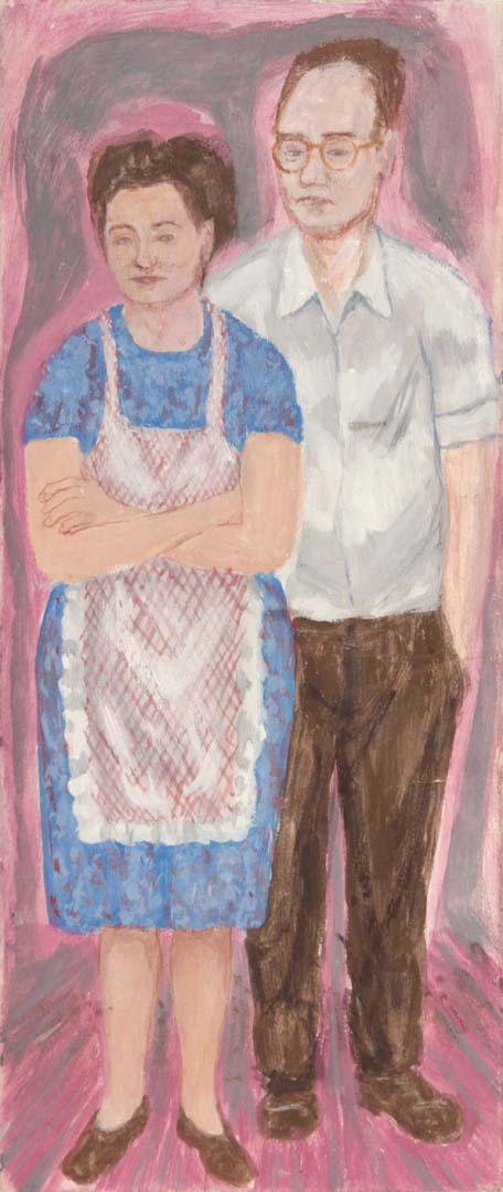 "1948 Artist's Parents Casein on Board 14"" x 5.875"""