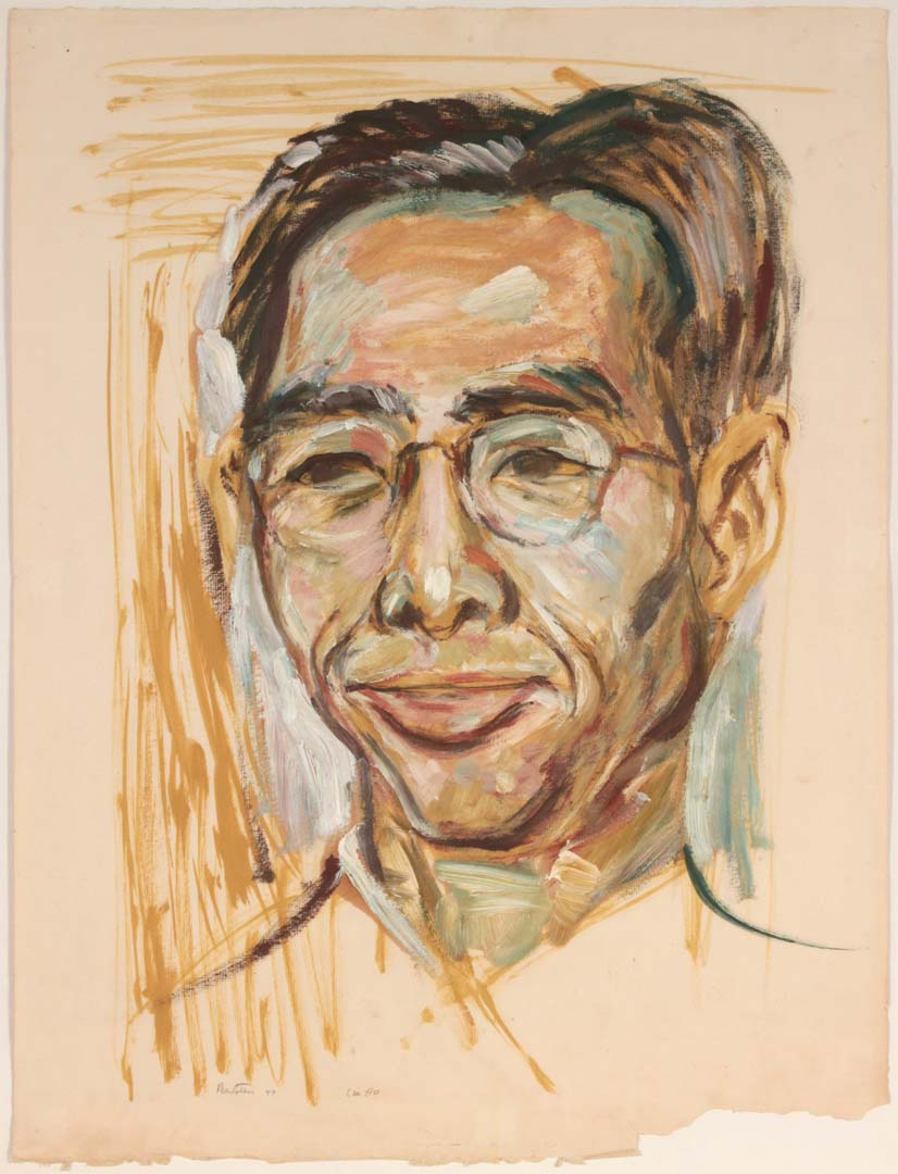 1949 Lin Ho Portrait Oil on Paper 25.25 x 19