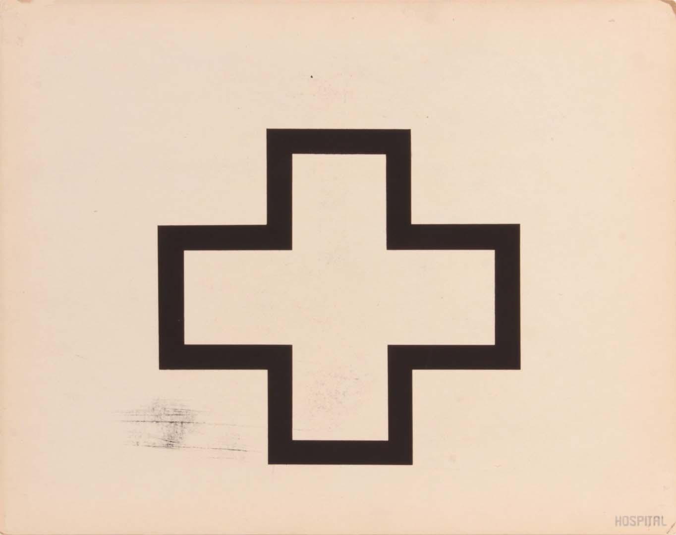 """1944 Hospital (Front) Silkscreen 11"""" x 14"""""""