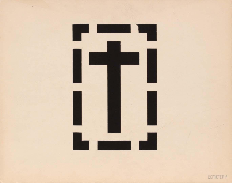 """1944 Image 62 (Back Cemetery) Silkscreen 11"""" x 14"""""""