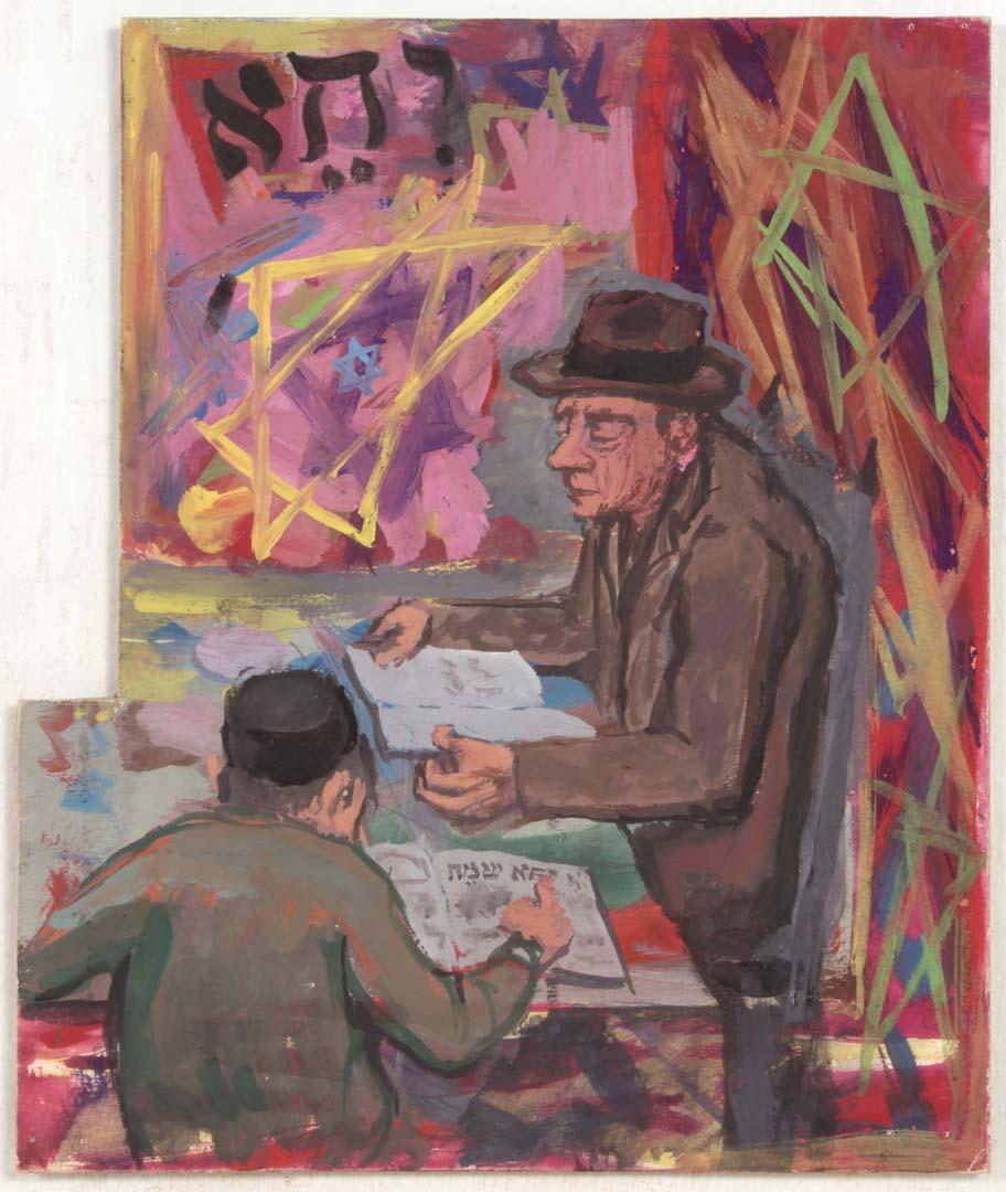 1948 Hebrew Lesson Casein on Board 9.8125 x 8.25
