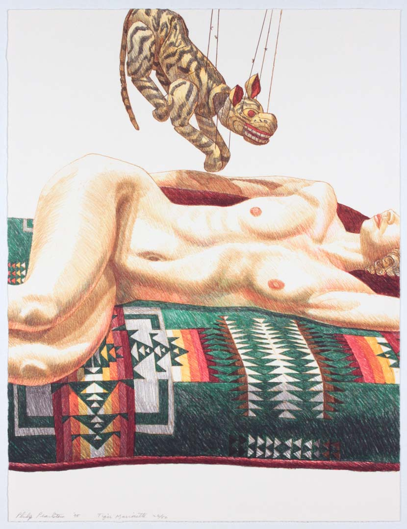 1995 Tiger Marionette Lithograph on Paper 24.25 x 18.75